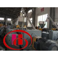 Buy cheap Wpc Door Frame Profile Extrusion Line Wood And Plastic Composite product