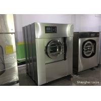 Buy cheap 70 Kg Front Load Commercial Washer Extractor For Laundry Plant Free Standing product