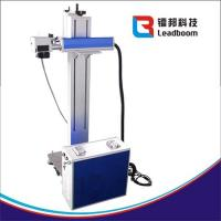 Buy cheap Consumption Co2 Laser Engraving Machine FOR Batch Number Date Code Low Power product