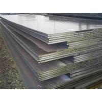 Buy cheap 2348mm SPHC / ASTM A36 / SAE 1006 Hot Rolled Checkered Steel Plate, 1.5 - 40.0MM Thickness product
