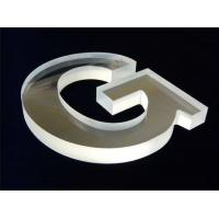 Buy cheap manufacturing acrylic signs, acrylic sign letters, acrylic sign board product