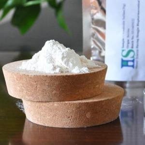 Buy cheap White Powdery 90% Purity Chondroitin Sulfate Calcium For Joint Support product