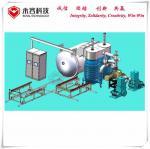 Buy cheap Horizontal Vacuum Metalizing Machine High Reflective Single Door Structure product
