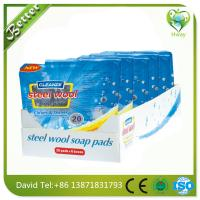 Buy cheap oem/obm 100g high quality steel wool soap pads product