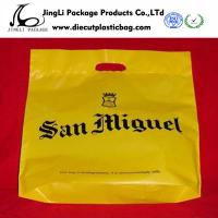 Buy cheap Hot Sealed Smart Colorful Die cut plastic bag stand up Plastic merchandise bags product