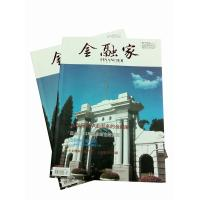 Buy cheap 3mm / 3.5mm Grey Board Professional Photo Book Printing For Calendar / Production Catalogue product