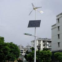 Buy cheap Environment friendly Wind and Solar Street Light product