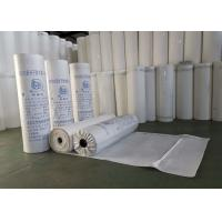 Buy cheap Sealing Concrete Pool Waterproofing Membrane , Fountain Waterproofing Products Customized product