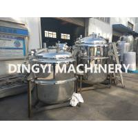 Buy cheap 50-10000L Stainless Steel Process Tanks/ Chemical Tanks For Liquid Detergent product