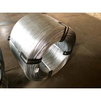 Buy cheap 0.30mm-4.00mm Telephone Cable Galvanized Steel Wire for Armouring in Coil from wholesalers