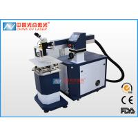Buy cheap Metal Steel Hardware Laser Welding Machine with 90J Laser Pulse product