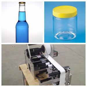 China Pharmaceutical Soft Gel Encapsulation Capsule Semi Automatic Labeling Machine wholesale