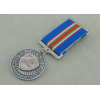 Buy cheap Die Struck Antique Copper Police Medals , Law Enforcement 10K Running Medals product