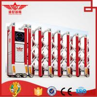 China Autogate industries aluminium gates and rails automatic motor gate -L1511 on sale