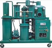 China Used Lubricating Oil Refiner, Oil Cleaning, Oil Recycle Machine on sale