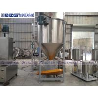 China Rotary Type Vertical Screw Mixer Resin Mixing Equipment Customized Voltage on sale