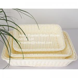 China copy rattan basket fruit basket bread basket Christmas basket on sale