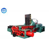 Buy cheap Industry Recycling Press Machine 1250 KN Scrap Aluminum Baler Customized Bale Size product