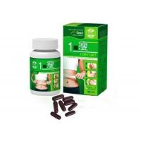 China Safe Healthy One Day Diet Botanical Slimming Capsule with GMP / FDA on sale