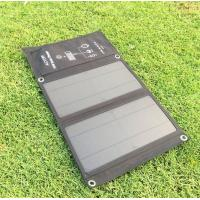 Buy cheap Dual USB Solar Charger 15W - Foldable Solar Panel Phone Charger,Portable Solar Power Charger for Camping & Outdoors product