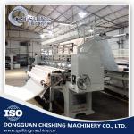 Buy cheap Mattress protector Quilting Machine ,mattress boarder quilting machine product