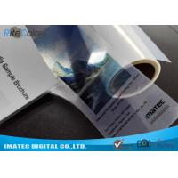 Buy cheap Waterproof 100micron Clear PET Inkjet Screen Printing Film for Epson Printers product
