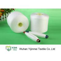 Buy cheap Dyed Polyester Yarn On Plastic Cylinder Cone from wholesalers