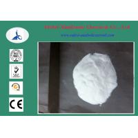 Buy cheap 2-FDCK 2-fdck  Manufacturer CAS 111982-50-4 For Pharmaceutical Intermediates product