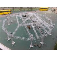 Buy cheap 6082 T6 Aluminum Truss Square 22m / 80 Feet Bolt Truss System For School Stage product