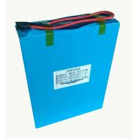 Buy cheap 24V 15Ah Rechargeable Wheelchair Power Battery , Compact Size and Long Cycle Life product