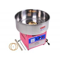 Buy cheap Stainless Steel Snack Bar Equipment / Electric Cotton Candy Floss Machine product