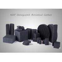 Buy cheap Square Honeycomb Activated Carbon High Suction Performance For Air Purification product