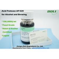 Buy cheap Cost Effective Brewing Enzymes Acid Protease AP - 520 Low PH Application Condition from wholesalers