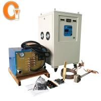 Buy cheap 160KW induction heating equipment with multi-transforer for gear, shaft, from wholesalers