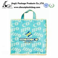 Buy cheap Green Durable Coloured Rope Handle Bags / small retail plastic packing bags product