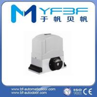 Buy cheap Commercial Sliding Gate Motor , Automatic Sliding Garage Door Opener from wholesalers
