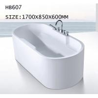 China acrylic Bathtubs, freestanding Bathtub without faucet , hand shower HB607 1700X850X600 on sale