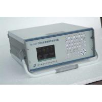 Buy cheap HS-3303 Three Phase Portable Energy Meter Test Equipment,3 Position,Max.120A from wholesalers