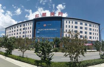 Shaanxi hongxing Meiing dairy Co.,ltd