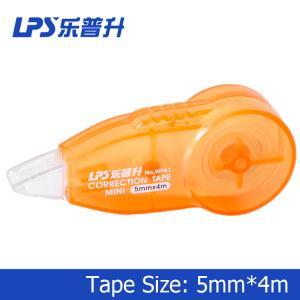 Buy cheap Mini corredor anaranjado de la corrección de los efectos de escritorio W961 de los estudiantes de la cinta de corrección los 4M product