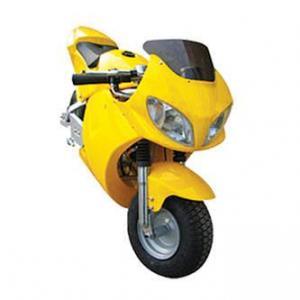 Buy cheap 小型のバイク product