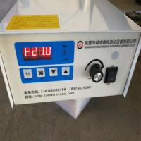 Buy cheap Isolated Drived Ultrasonic Cleaner Generator , Sonic Frequency Generator Electromagnetic product