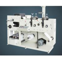 Buy cheap single color 2 station flexo printing machine product