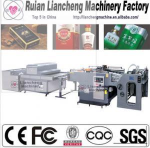 China 2014 New screen printing machine wholesale