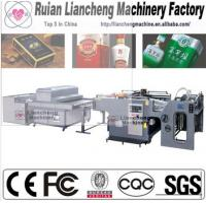 China 2014 New silk screen label printing machine wholesale