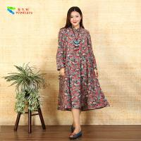 Buy cheap Ladies Long Sleeve Cotton Shift Dress Floral Loose Irregular Bottom Design product