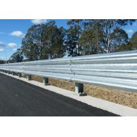 Buy cheap Livestock Steel Highway Guard Rail Anti Corrosion Silver / Green / Yellow Color product