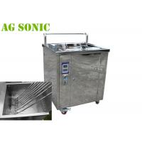 Buy cheap 800W 28KHZ Ultrasonic Club Cleaner , Professional Golf Ball Cleaning Machine product