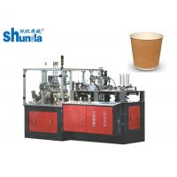 Buy cheap 2 - 32oz Disposable Paper Cup Manufacturing Machine 90 - 100pcs / Min product