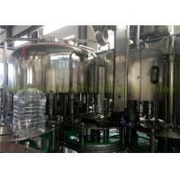 Buy cheap 5 L Water Bottling Equipment , Filling And Packing Water Processing Machine Plant from wholesalers